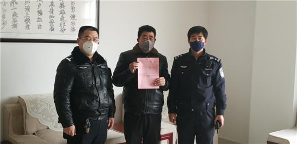 东营港经济开发区:妥善处置纠纷 赢得群众赞扬