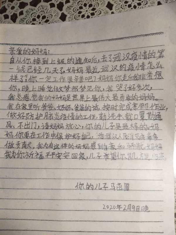 写信.png