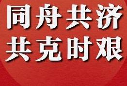 东营市现代农业示范区:疫情防控筑屏障 企业生产不打烊