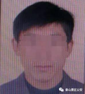 泰安黄前镇一夫妻隐瞒从武汉返乡事实,被行政处罚200元