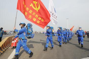 淄博21名青年志愿者驰援武汉