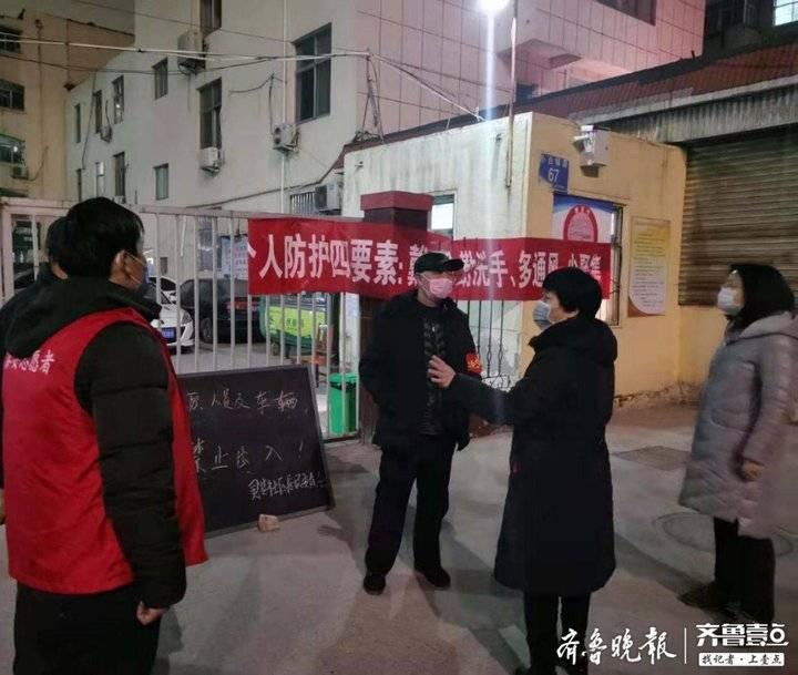 """泰安灵芝社区第一书记18天坚守""""抗疫""""一线"""