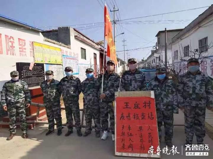 宁阳伏山镇:二十多人,昼夜不停在村里巡逻防控