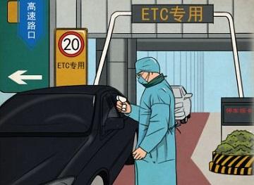 """【漫评】当好""""守门人"""" 让病毒远离"""