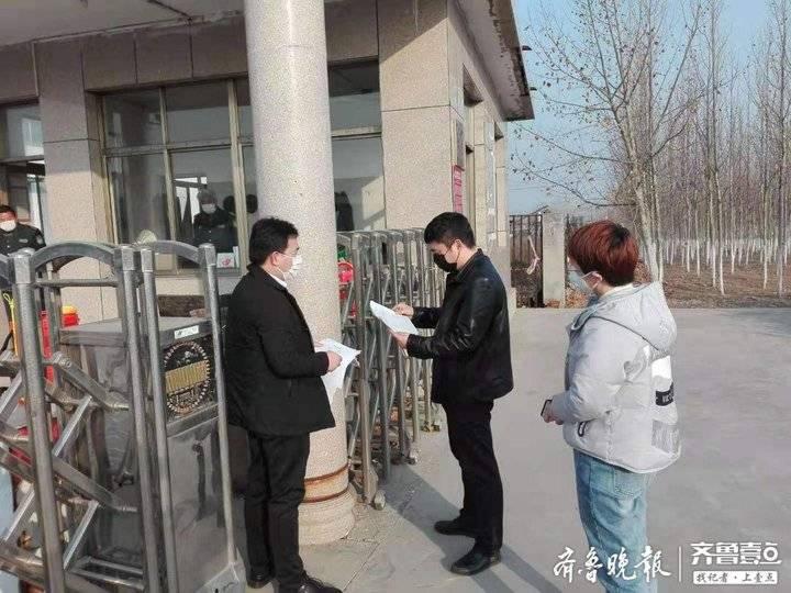 """宁阳经济开发区:""""复工""""""""严控""""两不误"""
