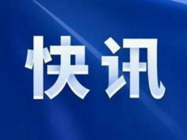 东营银保监分局指导辖区银保机构积极行动 全力做好疫情防控期间金融服务