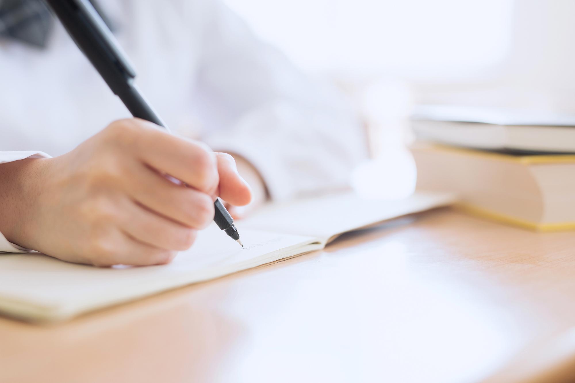 今年高考是否延迟?教育部:根据疫情发展审慎确定高考时间