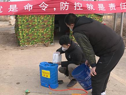广饶县花官镇:农村防控一线的年轻身影