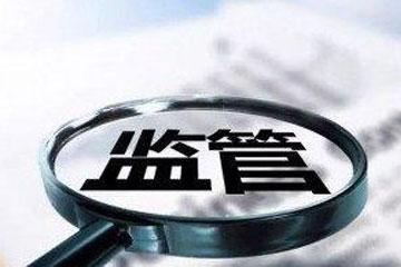淄博市场监管出台11条措施支持企业复工复产