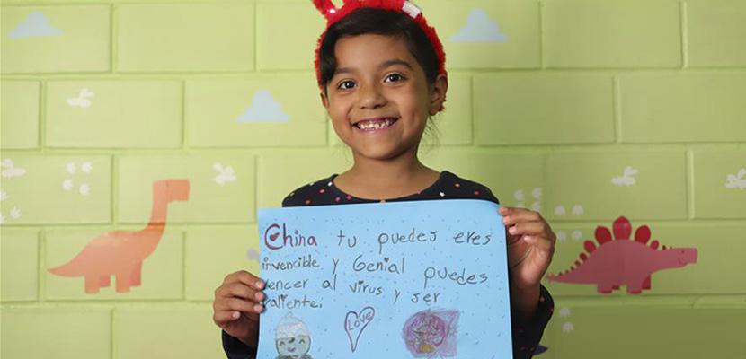 来自远方的祝福——墨西哥儿童为中国加油