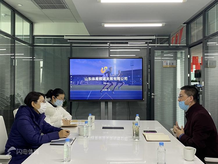 日照市文化和旅游局领导调研山东体育频道发展有限公司疫情防控和复工复产工作