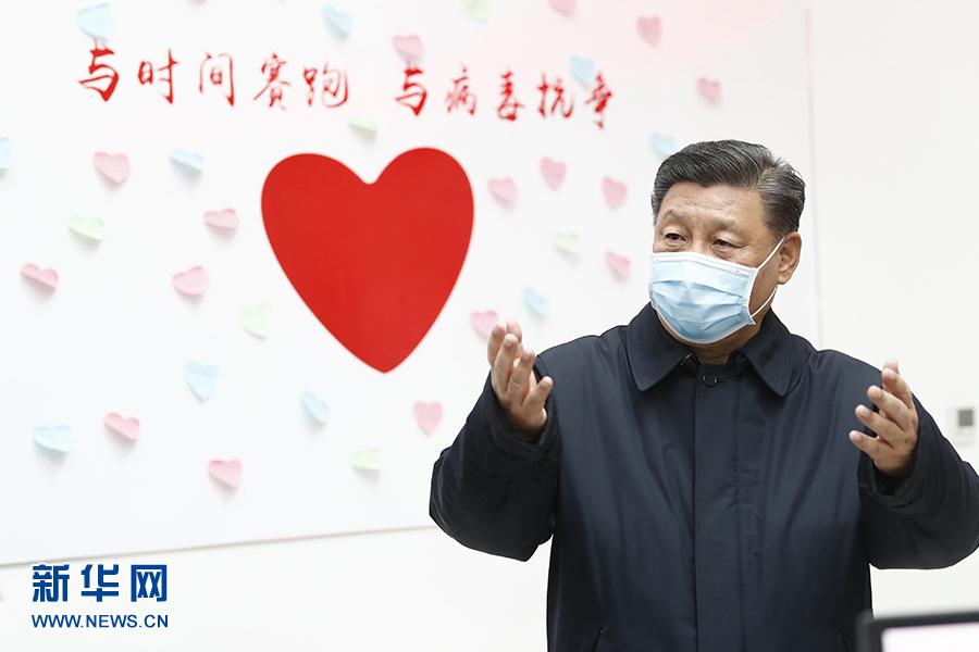 习近平:务必高度重视对医务人员的保护关心爱护 确保医务人员持续健康投入战胜疫情斗争