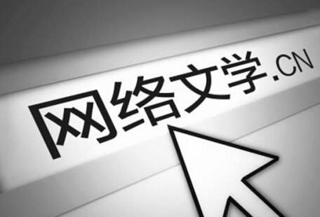 """IP粉丝时代来临 """"粉丝化""""成网文行业发展推手"""