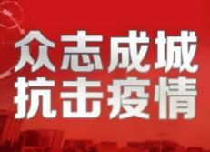 """淄博企业""""云端""""抗击疫情显硬核"""