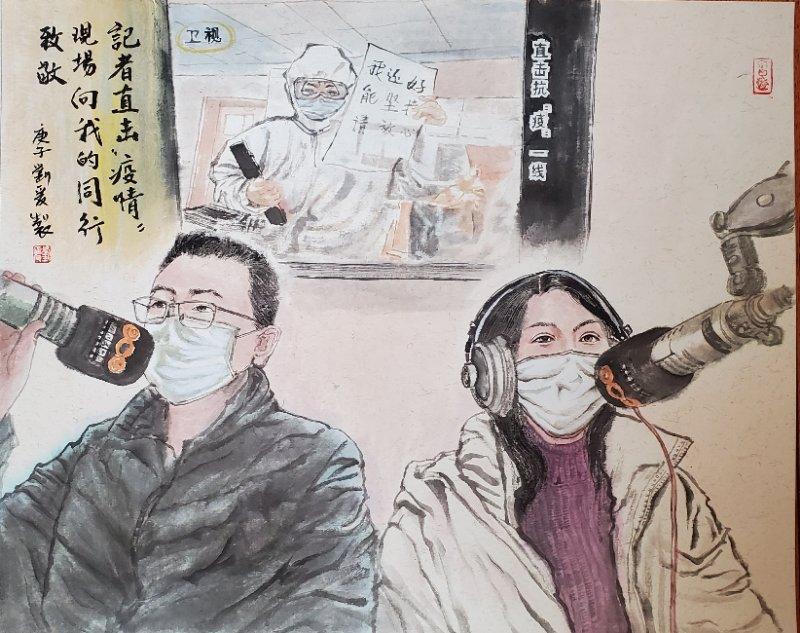 """刘爰《记者直击""""疫""""一线》"""