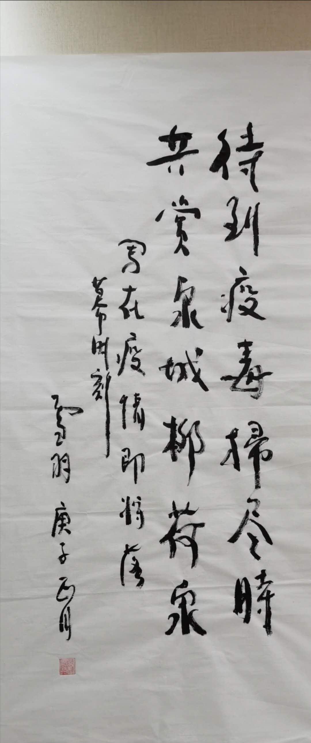 书法:刘雪羽