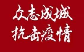 广饶县2020年重点工程项目首批集中开工