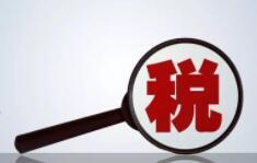 淄博海关助推进出口企业复工复产 缓缴税款为企业释放资金2.4亿