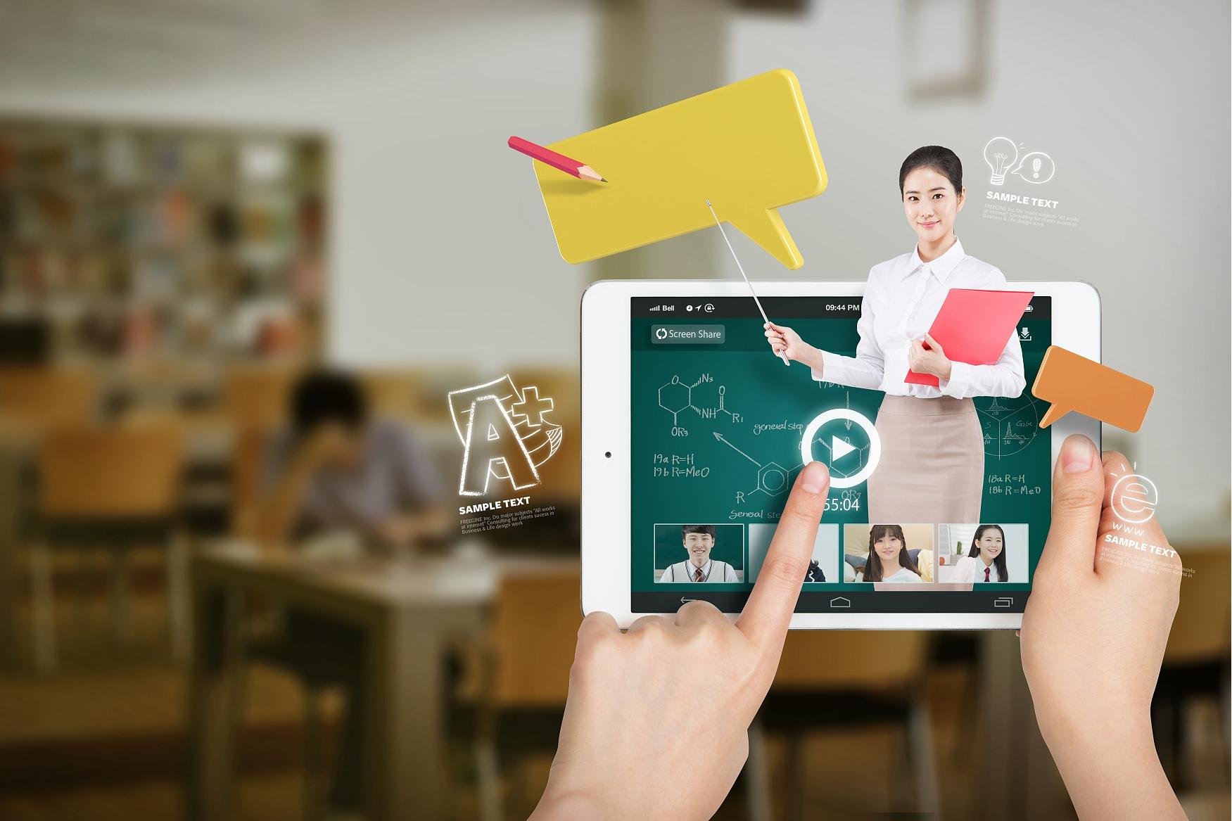 教师在线教学能力提升培训资源包陆续发布