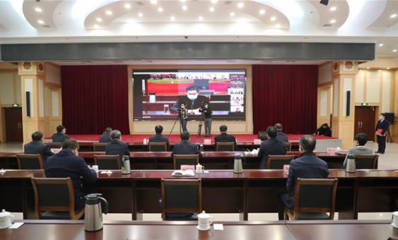 全省重点外商投资项目视频集中签约仪式举行 东营签约4个项目