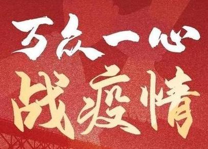 胜坨镇:努力做到防控不放手生产抓在手
