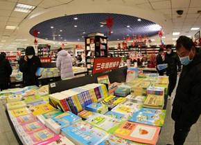 青岛新华书店部分门店恢复营业 书迷有序购物