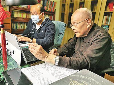 95岁清华老教授张礼开直播上课