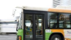 今起淄川至张店3条定制公交线路开通运行