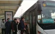 即墨至青岛公交车增开至27班次 半小时一趟车