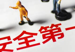 东营海关保障轮胎出口企业复工复产