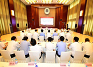 市政协召开党组(扩大)会议暨两级党组理论学习中心组集体学习