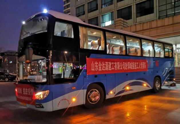 """东营区行政审批服务局快速审批助力返岗包车跑出""""加速度"""""""