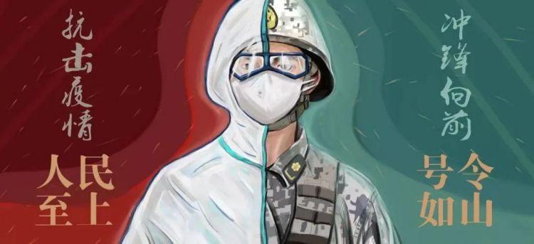 漫画 这,就是人民军医