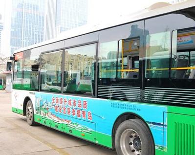 受汇海路施工影响 青岛城阳这些公交3月20日起临时调流