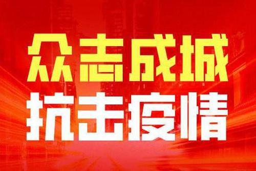 市直驻广饶县服务队九组:企业有难题 服务队来帮忙