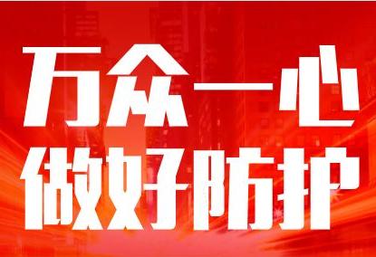 """援助湖北医疗队队员张冰洁: 家书伴我去""""战斗"""""""