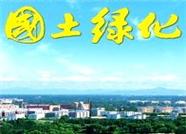 """东营区六户镇:积极打造生态宜居""""后花园"""""""