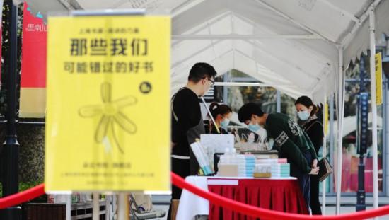 上海露天书集回归,外文书店成交了第一单外卖