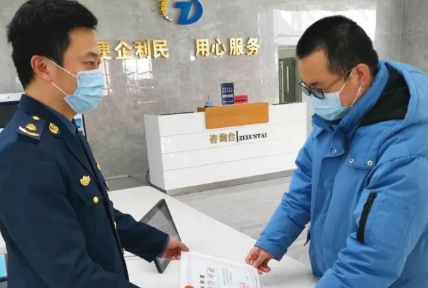 淄川颁发淄博首张网络货运道路运输经营许可证