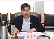 德州市政府党组成员、秘书长王震秀牵头负责开发区体制机制改革和日常工作
