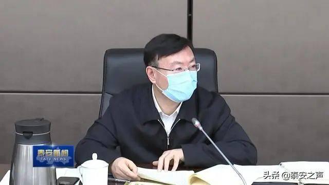 """泰安市长张涛:经济运行向""""全面恢复正常生产生活秩序""""转变"""
