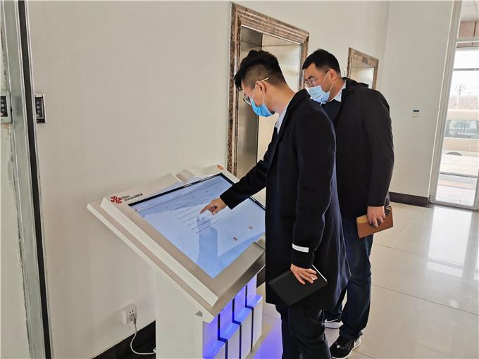 """东营港经济开发区:72个重点项目""""登屏亮相"""" 分秒必争攻坚落实年"""