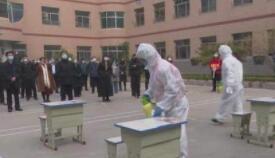 淄博11个督察组奔赴学校确保安全开学