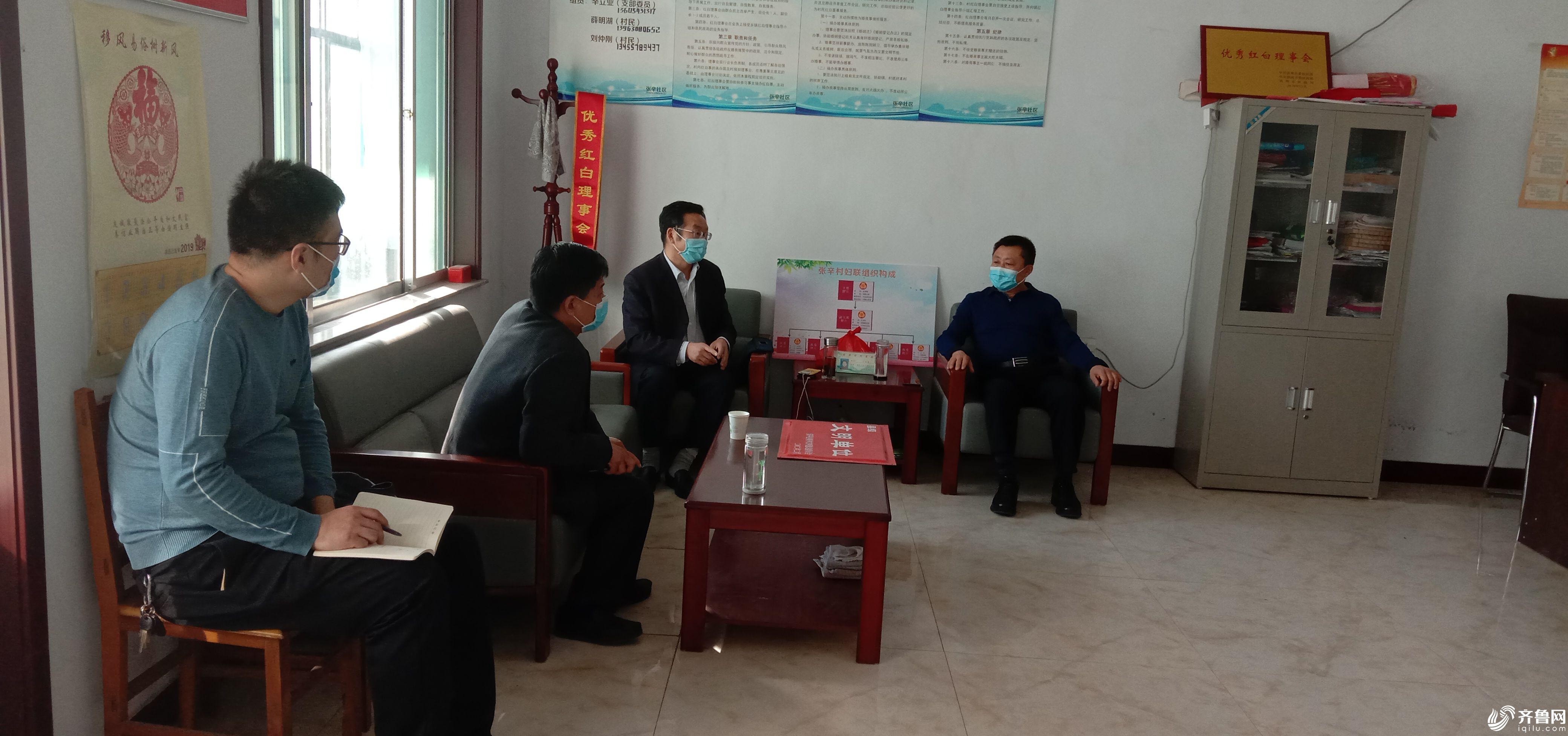 3、17下午张辛村座谈发展问题2