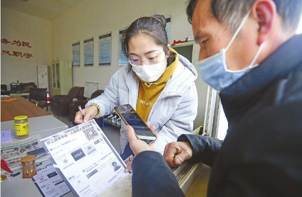 济南最大农民工服务中心恢复开放