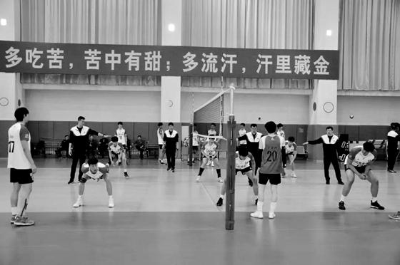 山东排球实战化公开课砥砺体能