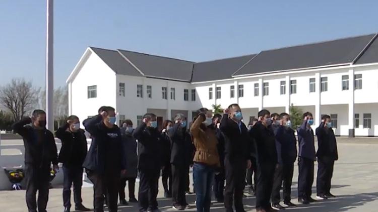 32秒 滨州博兴退役军人事务局开展清明祭扫主题党日活动