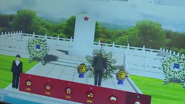 """35秒 滨州邹平:文明祭祀 让清明节更""""清明"""""""