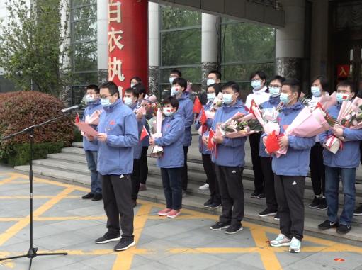 82秒丨英雄归来!济宁市援助湖北医疗队第二批返济队员凯旋