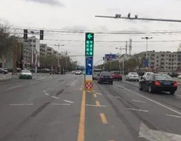 逆向可变道!滨州市城区两个路段有变化